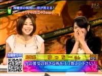 井上和香ちゃん Shibuya Deep A 03