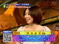 井上和香ちゃん Shibuya Deep A 05