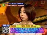 井上和香ちゃん Shibuya Deep A 04