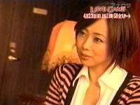 井上和香ちゃん LOVE GAME 01