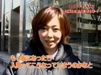 井上和香ちゃん LOVE GAME 05