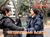 井上和香ちゃん LOVE GAME 06
