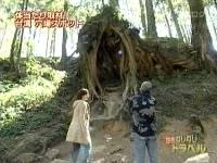 井上和香ちゃん ねじねじトラベル 04
