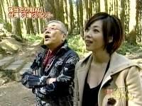 井上和香ちゃん ねじねじトラベル 05