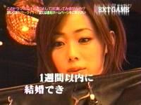 井上和香ちゃん LOVE GAME 02