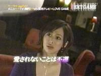 井上和香ちゃん LOVE GAME 04