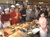井上和香ちゃん つばさ 03