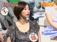 井上和香ちゃん 本当は怖い家庭の医学 02