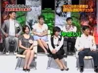 井上和香ちゃん 本当は怖い家庭の医学 04