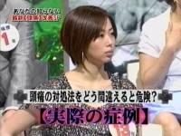 井上和香ちゃん 本当は怖い家庭の医学 05