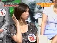 井上和香ちゃん 本当は怖い家庭の医学 06