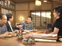 井上和香ちゃん つばさ 04