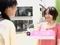 井上和香ちゃん 暮らしのレシピ 01