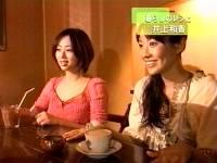 井上和香ちゃん 暮らしのレシピ 02