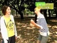 井上和香ちゃん 暮らしのレシピ 03