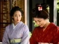 井上和香ちゃん オトコマエ!2 03