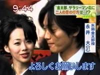 井上和香ちゃん サラリーマン金太郎2 04