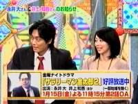 井上和香ちゃん シルシルミシル 02
