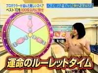 井上和香ちゃん お試しかっ 01