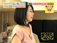 井上和香ちゃん お試しかっ 02