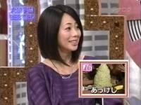 井上和香ちゃん アド街ック天国 02
