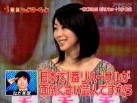 井上和香ちゃん レッドカーペット 02