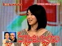 井上和香ちゃん レッドカーペット 03