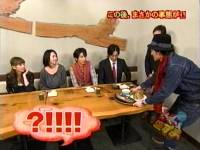 井上和香ちゃん 「ぷっ」すま 01