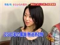 井上和香ちゃん 「ぷっ」すま 03