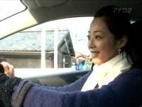 井上和香ちゃん 道草 03