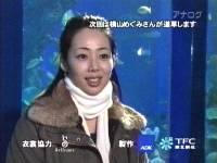井上和香ちゃん 道草 05