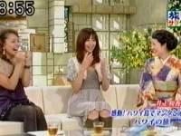 井上和香ちゃん ハワイの旅 05