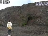井上和香ちゃん ハワイの旅 04