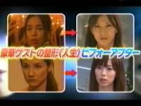 井上和香ちゃん FACE-MAKER 02