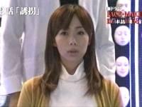 井上和香ちゃん FACE-MAKER 03