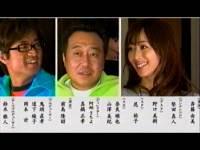 井上和香ちゃん 主演さまぁ〜ず 03