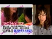 井上和香ちゃん 主演さまぁ〜ず 05