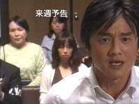 井上和香ちゃん 赤かぶ検事奮戦記2 01