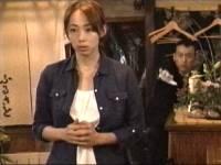 井上和香ちゃん 新・警視庁捜査一課9係 01